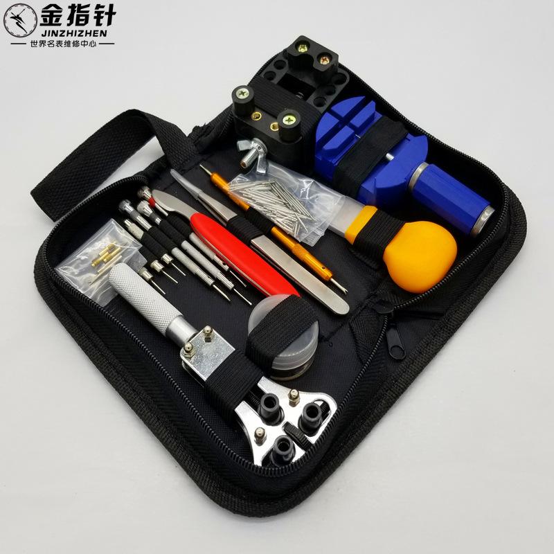 Hộp Công cụ sửa chữa đồng hồ