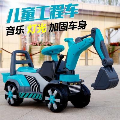 Xe điện máy xúc dành cho trẻ em .
