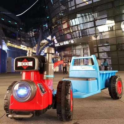 Xe điện máy kéo mini cho trẻ em .