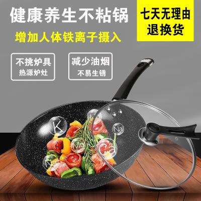 Chảo chống dính Hàn Quốc không khói bếp gas cảm ứng đa năng
