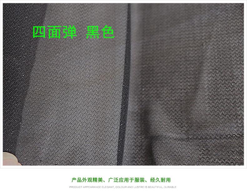 Vải lót Trang phục bán hàng phụ phẩm trực tiếp với vải dính.Trang phục bán hàng phụ phẩm trực tiếp v