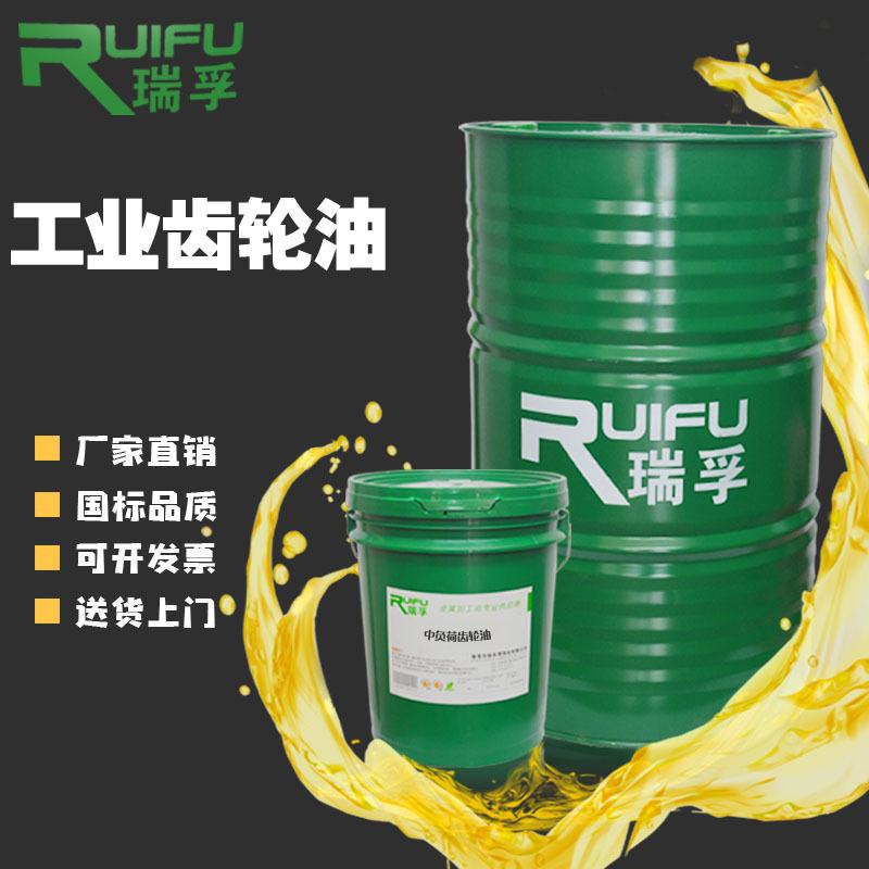 Ruifu Dầu bôi trơn bánh răng công nghiệp 220