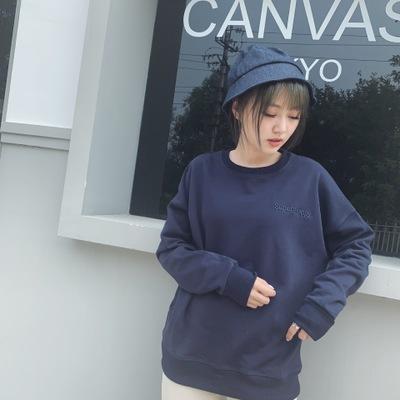 tay dài Áo len nữ mùa thu 2019 mới chữ nhỏ thêu màu rắn dài tay áo rộng hoang dã áo len nữ bán buôn