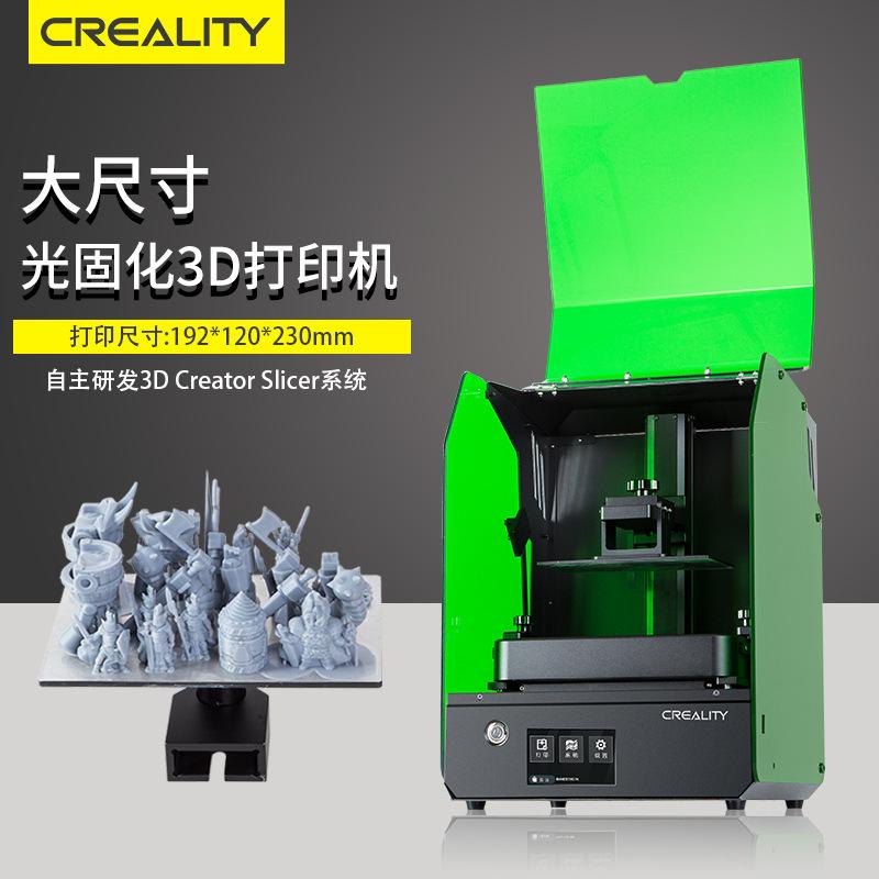 CHUANGXIANG Máy in 3D Sáng tạo cảm quang nhựa dlp độ chính xác cao