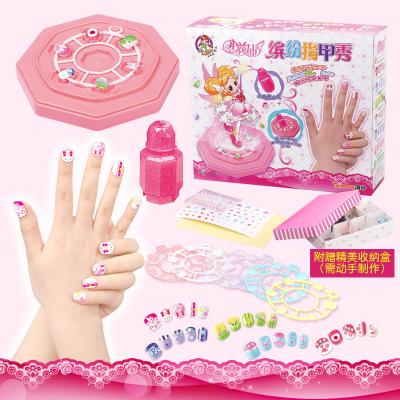 Thị trường đồ chơi Bộ sưu tập móng tay ma thuật của Le Jier bộ móng tay Câu đố đồ chơi handmade DIY