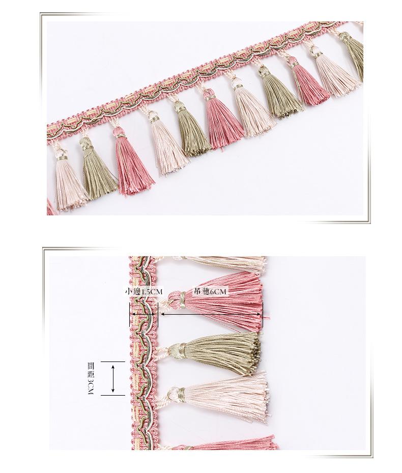 sợi tua Nông sản sản xuất dây ren được bán trực tiếp màn treo vải Trung Hoa