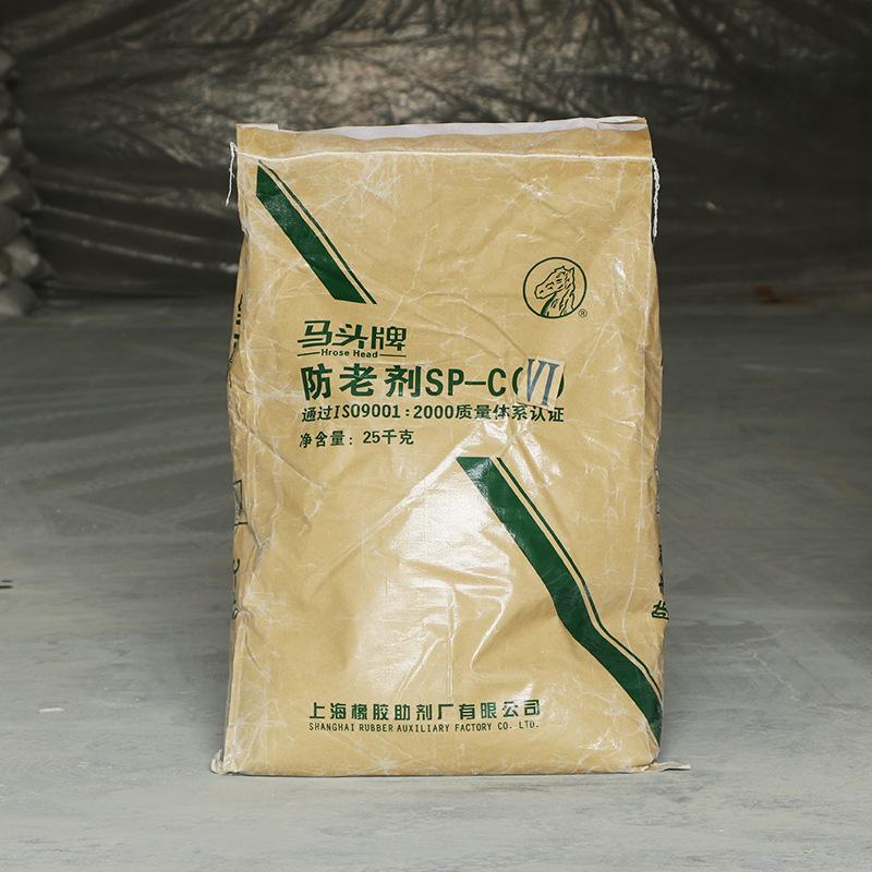 MATOU Chất phụ gia tổng hợp Cung cấp sỉ Ma Tau chất chống lão hóa SP-C (VI) Phụ gia Thượng Hải chất