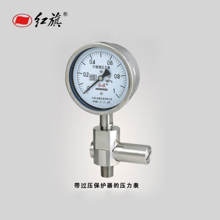 GONGQI Đồng hồ đo áp suất dòng Y100-BF bằng thép không gỉ