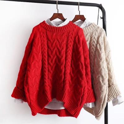 áo khoác Mùa thu và mùa đông áo len nữ mới Áo len của phụ nữ Hàn Quốc Áo len dệt kim linh tinh bán b