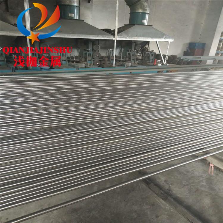 Hợp kim Nhà máy trực tiếp inconel718 ống hợp kim nhiệt độ cao inconel718 niken cơ sở hợp kim mao quả