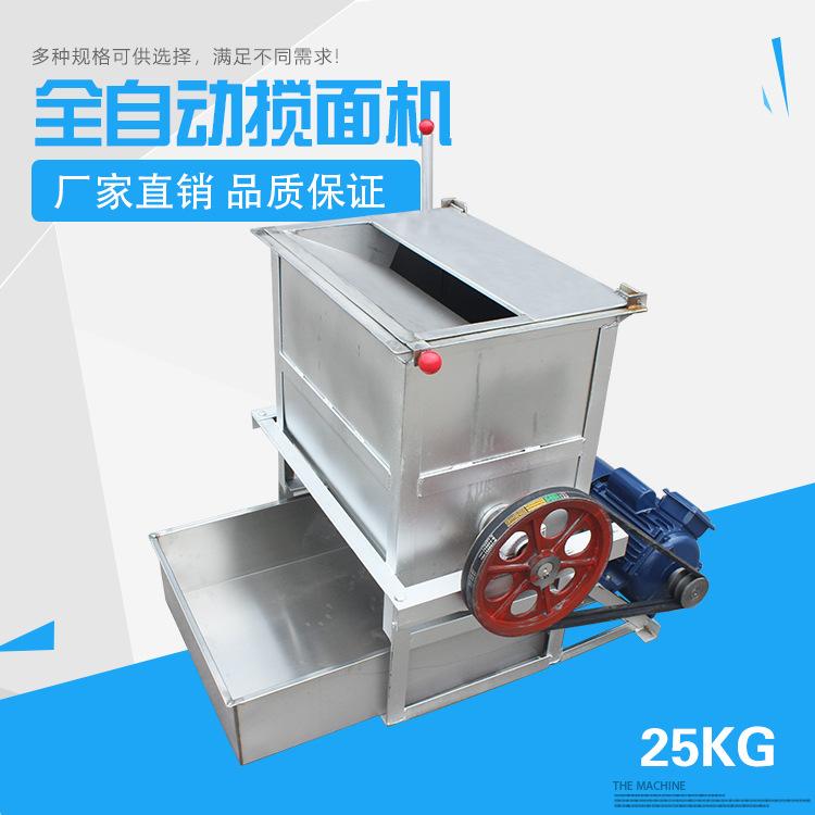 FENGCHUANG Máy móc Máy trộn bột mì 25 kg