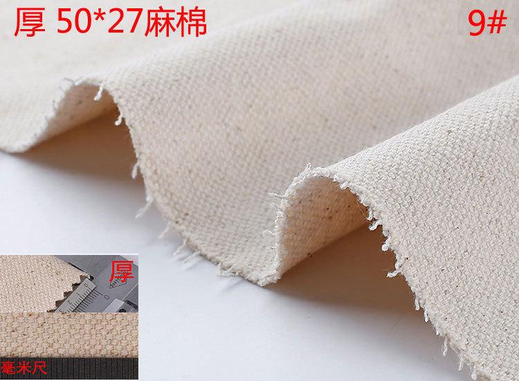 Vải Hemp mộc Vải nhựa, lụa, vải vóc, vải vóc, hộp đen, túi xách, giày, niệm bông, túi xách, hộp quà