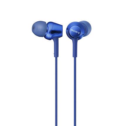 Hộp đựng tai nghe  SONY Cuộc gọi âm thanh nổi trong tai Sony / Sony MDR-EX255AP Tai nghe đa màu