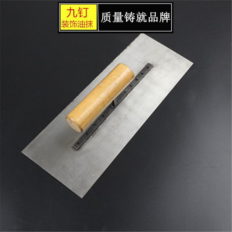 SANSHI Công cụ nghề mộc Công cụ phần cứng bán buôn 9 móng tay lau dầu trang trí trowels Sơn màu xám