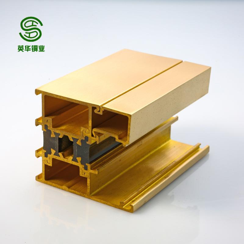 Yinghua Vật liệu dị dạng Copper h59 đồng cửa và hồ sơ đùn cửa sổ vật liệu đồng 36 năm hình đồng hồ s