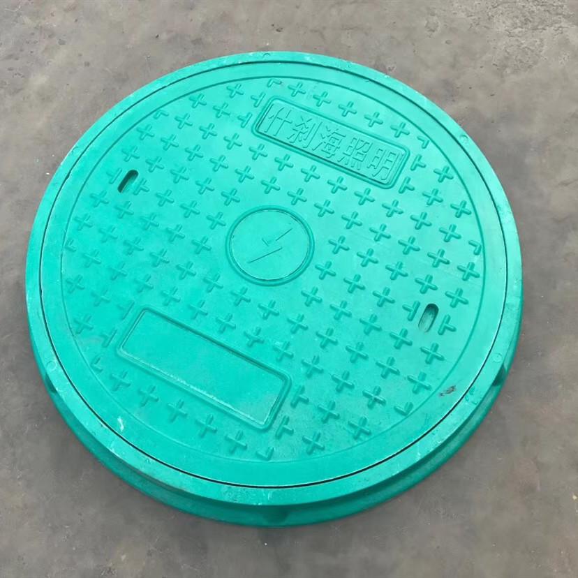 SHENGJIAN Nắp cống bằng nhựa composite