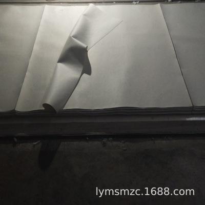 thảm lông Làng vải