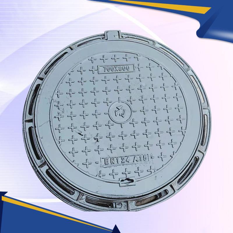 CHENGRUN Nắp cống bằng gang nắp hố ga hình tròn