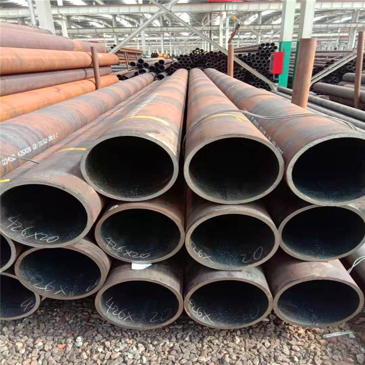 PENGSHANG Ống thép Tại chỗ thép cán nóng chất lượng cao kết cấu thép 20 # ống thép liền mạch Ống thé