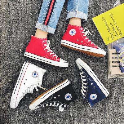 Giày Sneaker / Giày trượt ván Mùa hè 2018 mới Hàn Quốc cổ điển giày vải cao cấp giày nam xu hướng bu