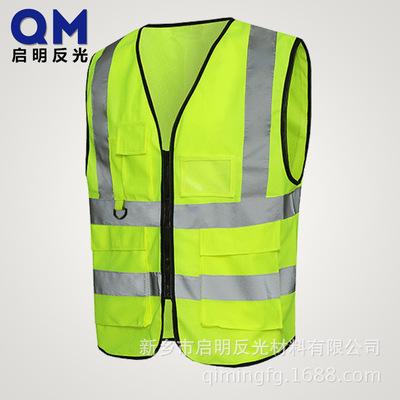 Trang phục bảo hộ Phản ứng ứng dụng kỹ thuật vest huỳnh quang vest đa túi giao thông đường bộ an toà