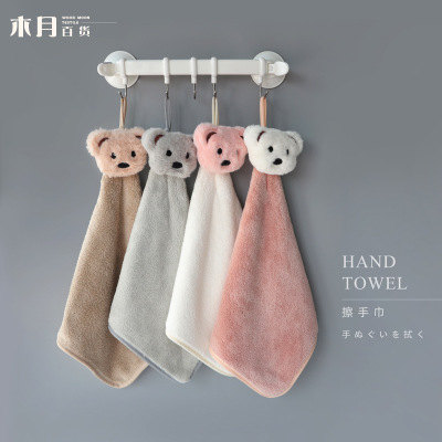 JJCC khăn lau tay Tại chỗ phim hoạt hình trực tiếp động vật trẻ em nhà bếp khăn tay có thể được treo