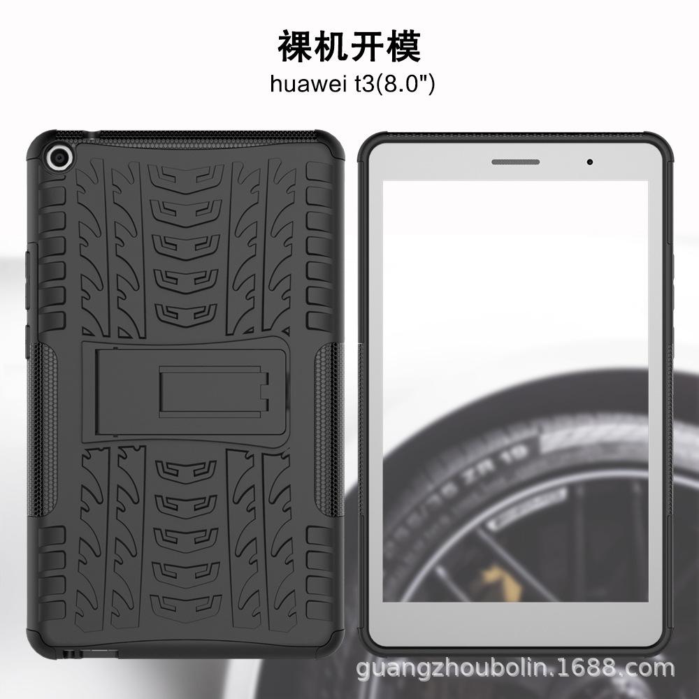 Boiskin Phụ kiện máy tính bảng Áp dụng vỏ bảo vệ Huawei T3 8.0 vỏ phẳng bảo vệ màu sắc đa năng phụ k