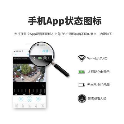 Camera giám sát Camera giám sát sạc năng lượng mặt trời 4G 3 pin báo động điện thoại di động từ xa n