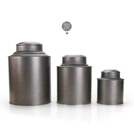 QUAJIASI  Hũ kim loại Lon trà gói kín lon lớn lon thiếc một tiểu catty chống ẩm trà phổ quát trà kim