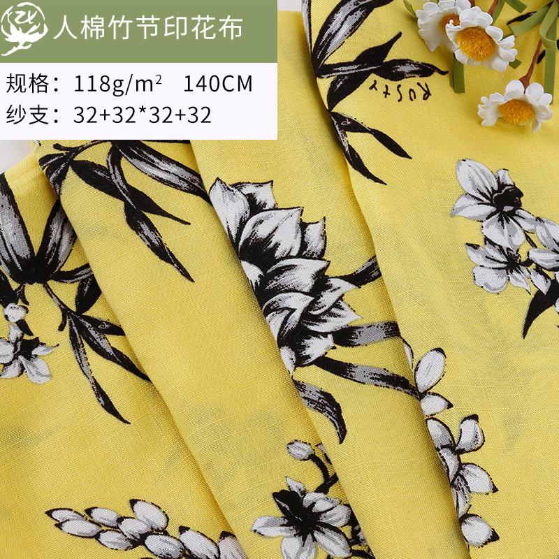 ZHUXIANG Vải Visco (Rayon) Nhà sản xuất vải chuyên nghiệp Nguồn gốc vải cotton tre in áo sơ mi