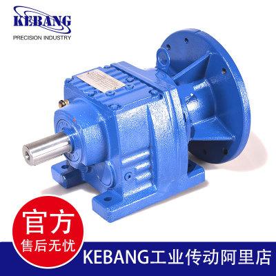 Sang số Kebang Chính xác Reducer R57 Hardened Gear Reducer Helical Gear Reducer Reducer cho Máy ép p