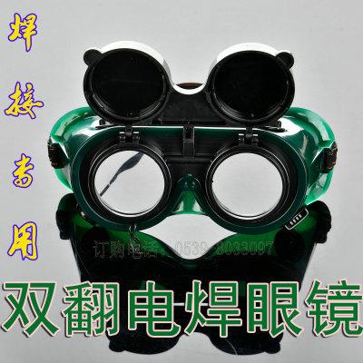 Kính hàn  Kính hàn lật gương hàn kính bảo vệ thợ hàn kính râm bảo vệ chống sốc lao động gấp đôi kính