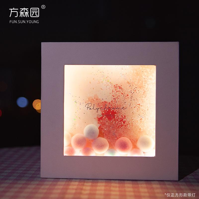 FUN.SUN.YOUNG NLSX bao bì Fang Senyuan rung nổ hồng pha lê bóng led hộp quà tặng sáng tạo in hộp quà