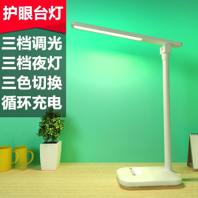 YZYP Đèn điện, đèn sạc Đèn bàn LED mắt bàn bàn sinh viên đại học có thể sạc lại học tập trẻ em phòng