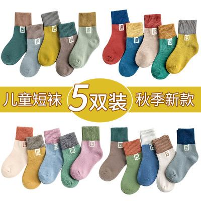 Vớ trẻ em P197 vớ trẻ em bán buôn vớ Zhuo Shang cotton trẻ em Mùa thu và mùa đông 19 chữ cái vớ trẻ