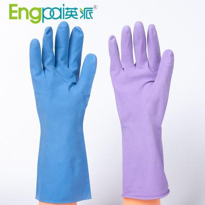 Găng tay bảo hộ Găng tay cao su Găng tay rửa chén cao su làm sạch việc nhà mỏng phần bếp cao su ngón