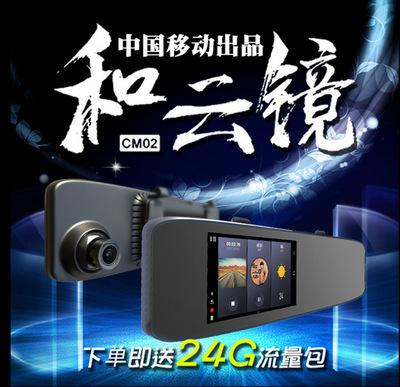 HEYUNJING Chó rôbôt Điều khiển giọng nói 4G đám mây điều khiển máy ghi âm điều hướng chó điện tử Blu