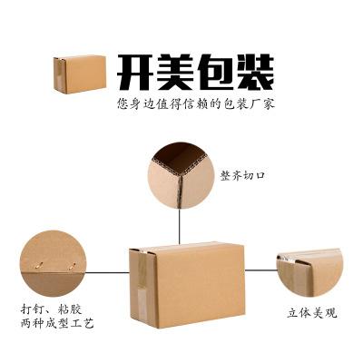 Thùng giấy Đặc biệt hộp SF cứng bán buôn Express gói carton carton tùy chỉnh SF carton Nhà sản xuất