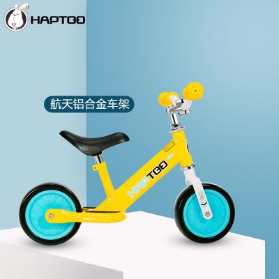 HAPITU Xe tập đi Nguồn nhà máy HAPTOO happi thỏ cân bằng xe trẻ em xe tay ga walker xe đẩy một thế h