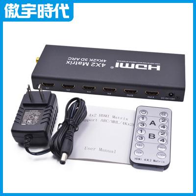 Hệ thống giám sát Matrix Ma trận HDMI thời đại Aoyu 4X2HDMI4 thành 2 bộ chuyển đổi HDMI 4K2K3D1.4b