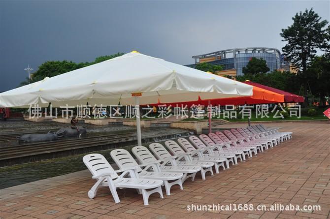 kem dưỡng Nhà máy của Phật Sơn, bán trực tiếp dải đất Empire 7-mét cây dù lớn và trung bình 5m