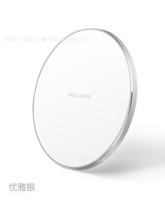 Đầu cắm sạc Nhà máy sạc không dây trực tiếp QI Huawei Samsung iPhone8 điện thoại di động sạc không d