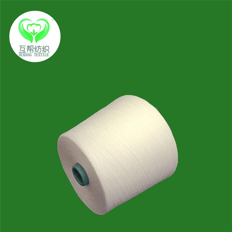 HUBANG Sợi gai Giúp lẫn nhau sợi tơ và tơ pha trộn 21 30 sợi bông phương thức 40 sợi tương hỗ Tiansi