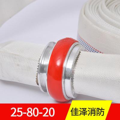 Vòi nước chữa cháy  Vòi chữa cháy bằng sợi thủy tinh polyurethane 25-80-20 / 25-polyester