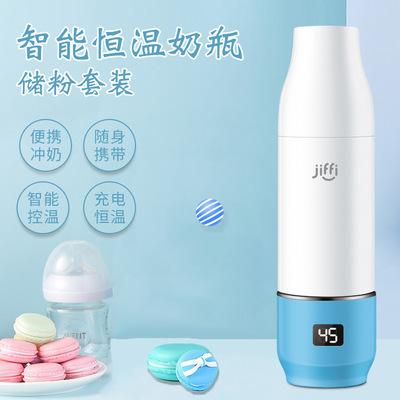 Máy giữ ấm sữa Mới mẹ và trẻ em thông minh xách tay ấm sữa ấm sữa thiết bị sữa tự động liên tục ấm s