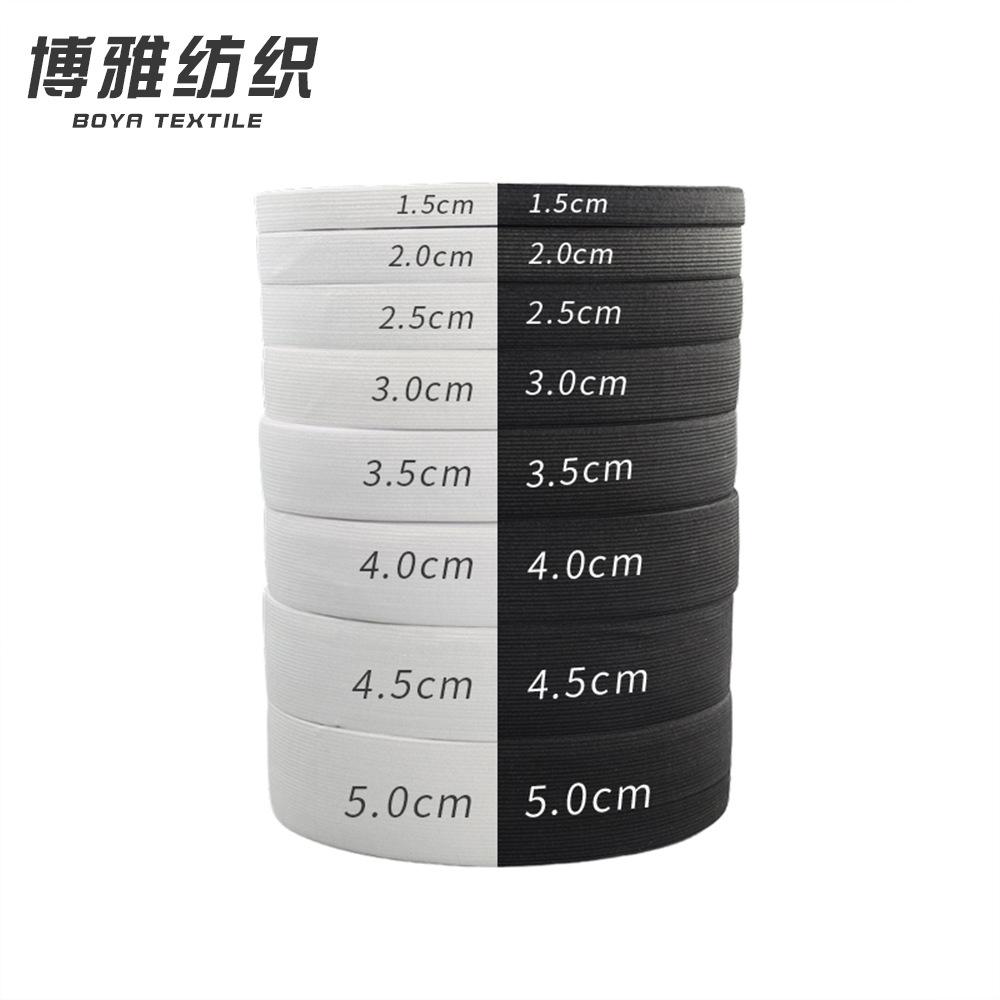 Dây thun bán buôn 0,4-10CM rộng màu đen và trắng