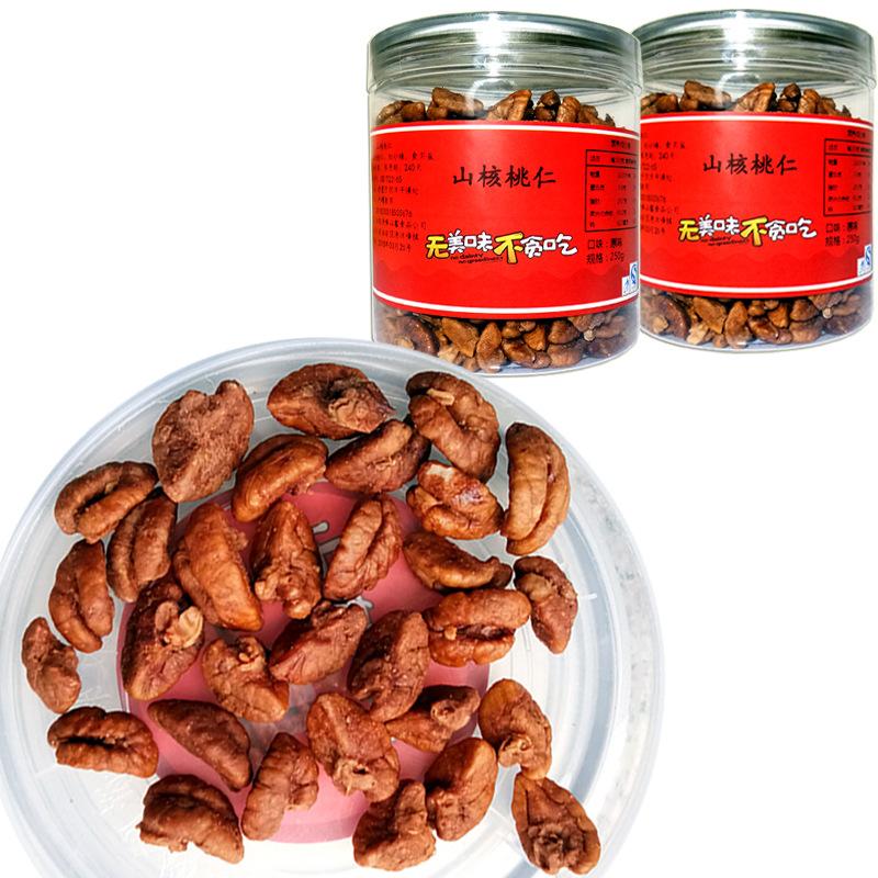 QFSF NLSX thực phẩm (sẽ gồm nhìu ngành như bánh, ...) Hạt nhân Pecan đóng hộp hạt Nut rang và các lo