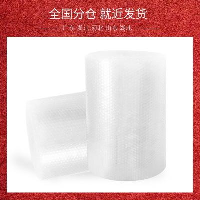 Túi xốp hộp  Sốc màng chống sốc dày Vật liệu mới giấy bọt 30 cm Express gói bong bóng pad bao bì phi
