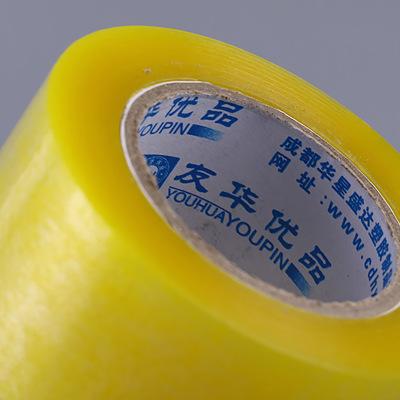 Băng keo đóng thùng  Chiều rộng 6cm Niêm phong Băng keo Màu vàng Băng Logistics Đóng gói Bao bì Scot