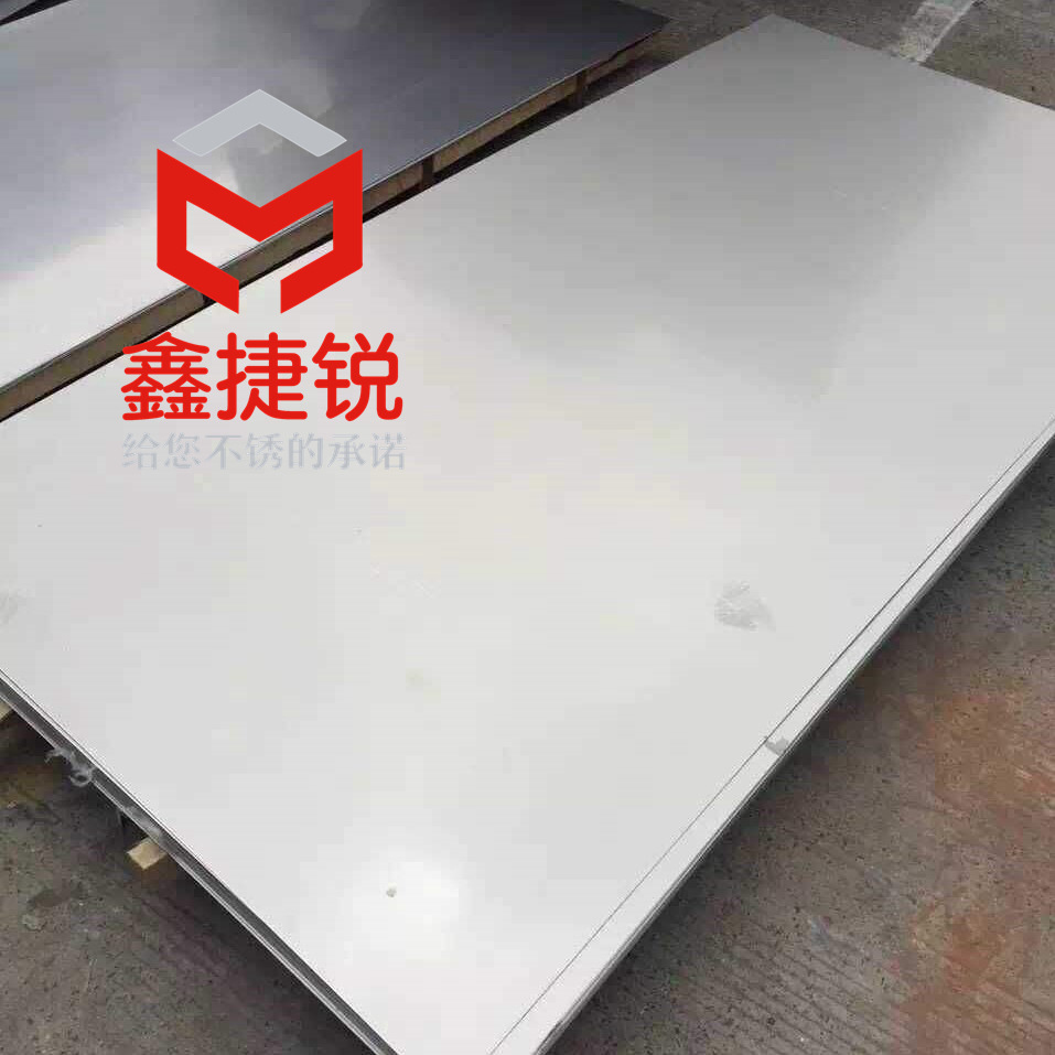 TAIGANG Inox Nhà sản xuất bán tấm inox 201 / 304L / 316L tấm inox cố định dây rút tại chỗ bán buôn